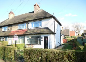 3 bed end terrace house for sale in James Reckitt Avenue, Garden Village, Hull, Yorkshire HU8