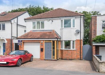 Thumbnail 4 bed detached house for sale in The Quadrant, Totley Rise, Sheffield