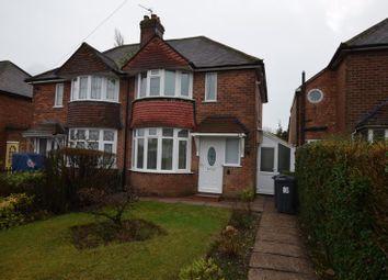 2 bed semi-detached house for sale in Quinton Road West, Quinton, Birmingham B32