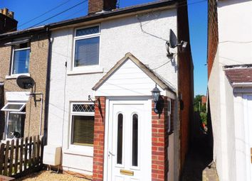 Thumbnail 2 bed end terrace house for sale in The Garden, Swindon