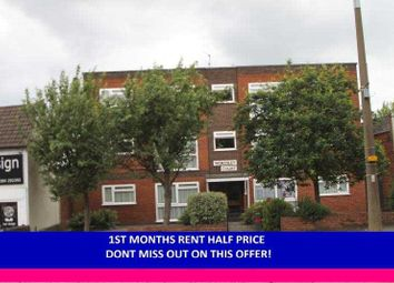 Thumbnail 2 bed flat to rent in Wordsley Court, Wordsley, Stourbridge