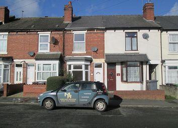 Thumbnail 2 bedroom terraced house to rent in Fraser Street, Bilston, Wolverhampton
