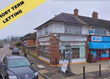 Retail premises to let in High Street, London HA6