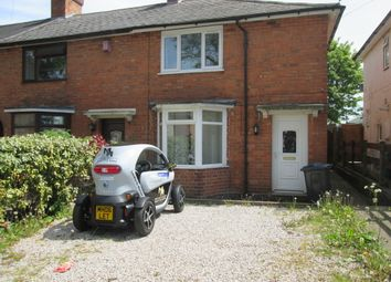 Thumbnail 3 bedroom end terrace house to rent in Pitmaston Road, Hall Green, Birmingham