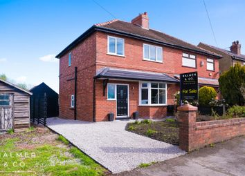 Thumbnail 3 bed semi-detached house for sale in Wigan Road, Atherton, Greater Manchester