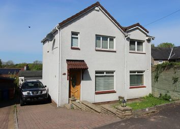 Thumbnail 4 bed detached house for sale in 21, Firbank Avenue, Torrance, Glasgow