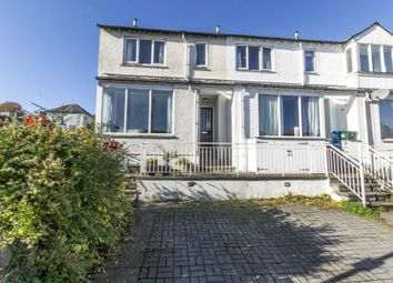Thumbnail 3 bed end terrace house for sale in High Fellside, Kendal