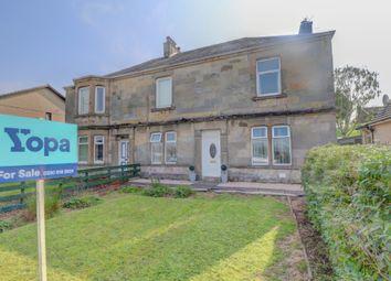 2 bed flat for sale in Carlisle Road, Blackwood, Lanark ML11