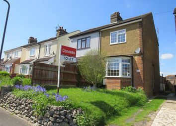 Thumbnail 2 bed property to rent in Lunsford Lane, Larkfield, Aylesford
