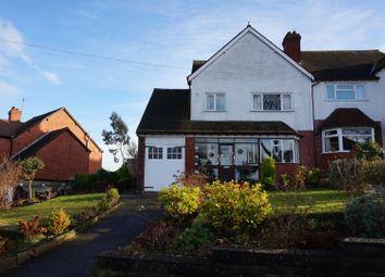 Thumbnail 4 bedroom semi-detached house for sale in Cranbrook Road, Handsworth, Birmingham