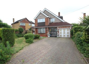 Thumbnail 3 bedroom detached house for sale in Frankwell Drive, Coventry