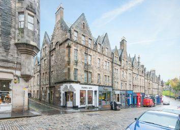 Thumbnail Studio to rent in St Marys Street, Old Town, Edinburgh