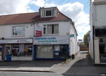 Thumbnail Retail premises to let in 184 Henleaze Road, Bristol