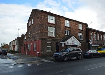 Thumbnail  End terrace house for sale in Hawthorne Road, Bootle, Liverpool