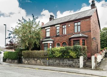 Thumbnail 2 bed semi-detached house to rent in Ruff Lane, Ormskirk