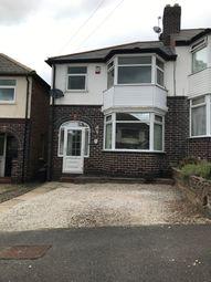 Thumbnail 3 bed semi-detached house to rent in Farrington Road, Erdington, Birmingham
