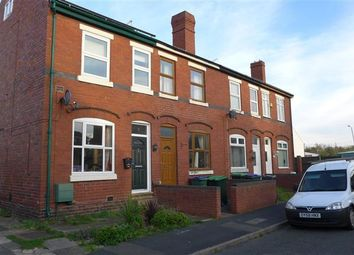 Thumbnail 2 bedroom property to rent in Doe Bank Road, Tipton