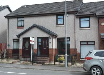 Thumbnail 2 bed terraced house for sale in Drumshangie Place, Airdrie