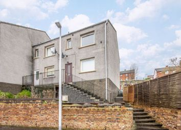 Thumbnail 2 bed end terrace house for sale in Kinnell Road, Inverkeithing