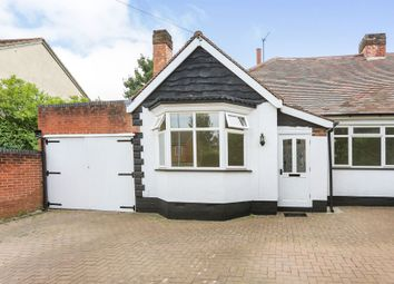 3 bed semi-detached bungalow for sale in Trysull Road, Bradmore, Wolverhampton WV3