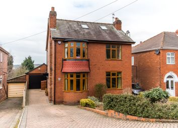 Thumbnail 5 bed detached house for sale in Tickhill Road, Doncaster