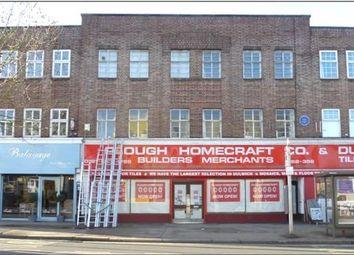 Thumbnail Retail premises to let in 354-356 Lordship Lane, East Dulwich, London
