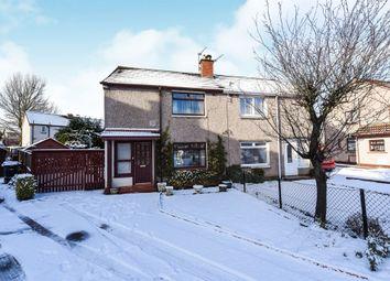 Thumbnail 2 bedroom semi-detached house for sale in Lochnagar Road, Kilmarnock