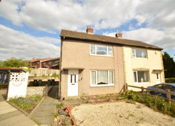 2 bed terraced house for sale in The Crest, Kippax, Leeds, West Yorkshire LS25