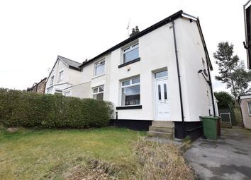 Thumbnail 2 bed semi-detached house to rent in Victoria Gardens, Horsforth, Leeds, West Yorkshire