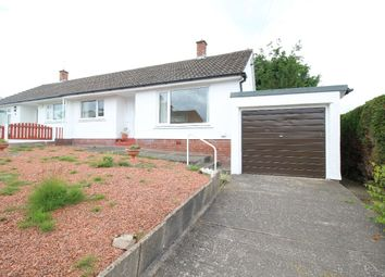 Thumbnail 2 bed bungalow to rent in Mount Pleasant Gardens, Wigton