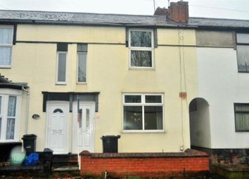 Thumbnail 3 bed terraced house for sale in Overend Road, Halesowen