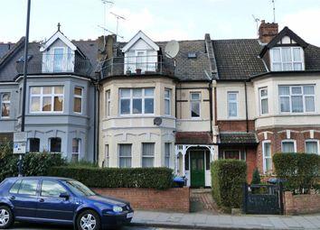 Thumbnail Studio to rent in Walm Lane, Willesden, London