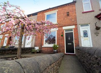 Thumbnail 2 bed terraced house for sale in Mansfield Road, Skegby, Nottinghamshire