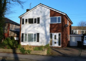 Thumbnail 4 bed detached house to rent in Sharoe Green Lane, Fulwood, Preston