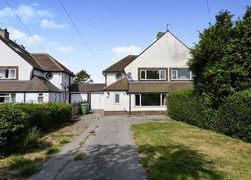 Thumbnail 3 bed semi-detached house for sale in Porritt Lane, Irton, Scarborough