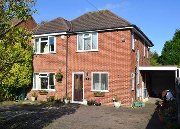 Thumbnail 4 bed detached house for sale in Cofton Lake Road, Cofton Hackett, Birmingham