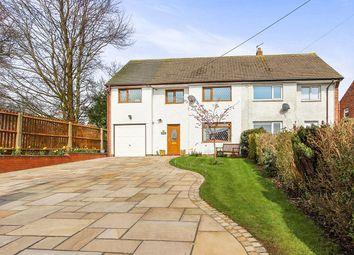 Thumbnail 4 bedroom semi-detached house for sale in School Lane, Inskip, Preston