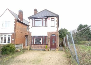 Thumbnail 2 bed detached house for sale in Cumbrae Drive, Hinckley