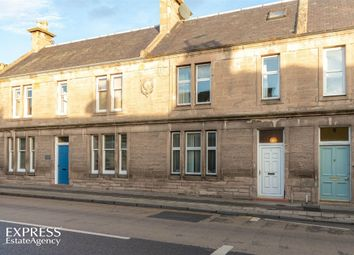 Thumbnail 3 bed terraced house for sale in St Ninian Road, Nairn, Highland