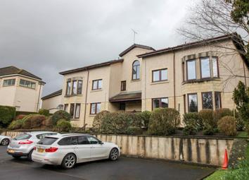 Thumbnail 2 bed flat to rent in Grange Gardens, Bridge Of Allan FK9,