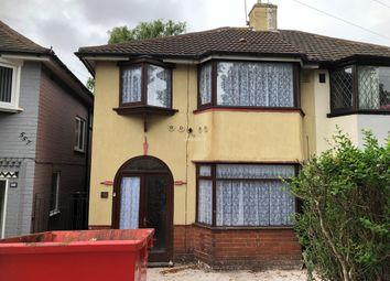 Thumbnail 3 bed semi-detached house to rent in Saltley Cottages, Tyburn Road, Erdington, Birmingham