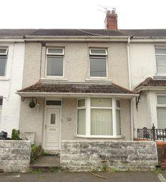 2 bed terraced house for sale in Elm Grove, Hirwaun, Aberdare CF44