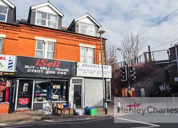 Thumbnail 1 bedroom flat to rent in Station Road, Erdington, Birmingham