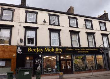 Thumbnail 1 bedroom flat to rent in Cadzow Street, Hamilton, South Lanarkshire, 6Dg