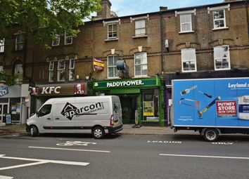 Thumbnail Retail premises for sale in The Mall, Ealing