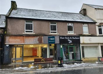 Thumbnail Retail premises to let in 17 Inglis Street, Inverness