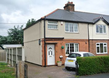 Thumbnail 3 bedroom end terrace house for sale in Freeston Avenue, St Georges, Telford, Shropshire