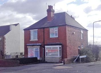 Thumbnail 2 bed semi-detached house for sale in Park Hill, Swallownest, Sheffield