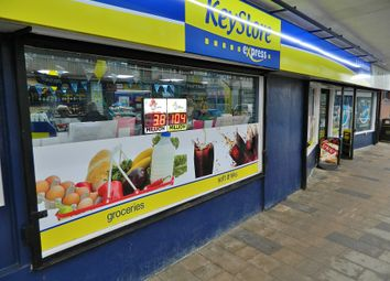 Thumbnail Retail premises for sale in High Street, Ferrybridge
