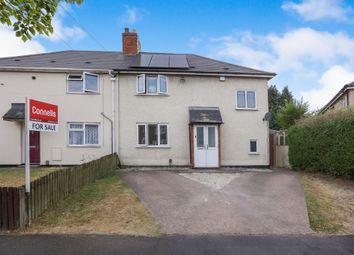 Thumbnail 3 bedroom semi-detached house for sale in School Lane, Bushbury, Wolverhampton
